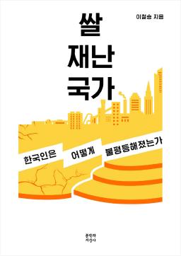 book_titleimg3.jpg