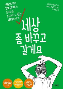 book_titleimg7.jpg