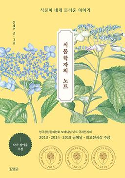 book_titleimg1.jpg