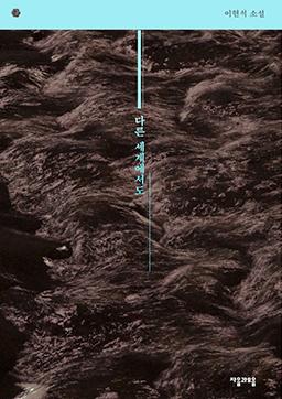 book_titleimg5.jpg