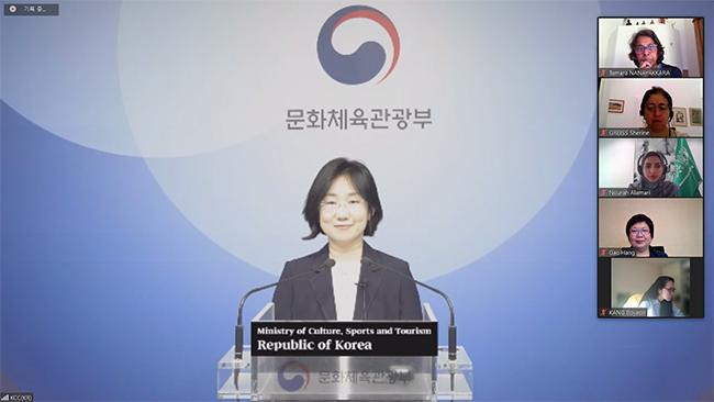 2021 한국 저작권 유관기관 화상 연수 개최