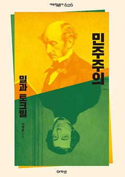 book_titleimg4.jpg