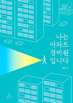 book_titleimg6.jpg